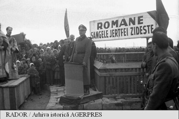 cinstirea eroilor Tiganca 1941
